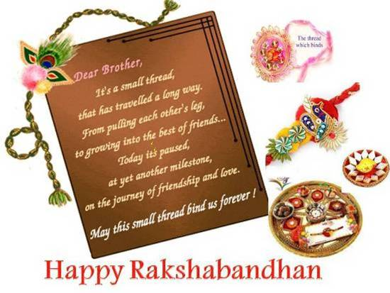 traksha bandhan wishes for brother in hindi