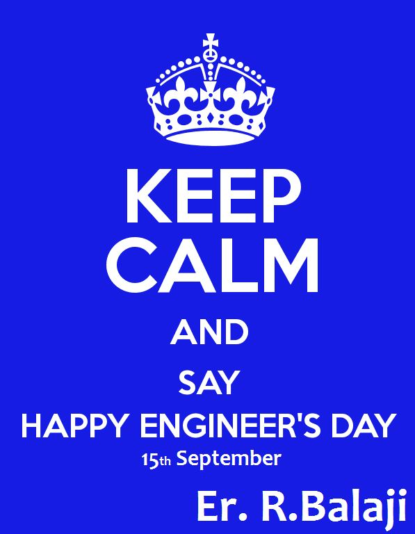 best engineers day images