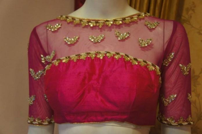Net Saree Designer Back Blouse Design