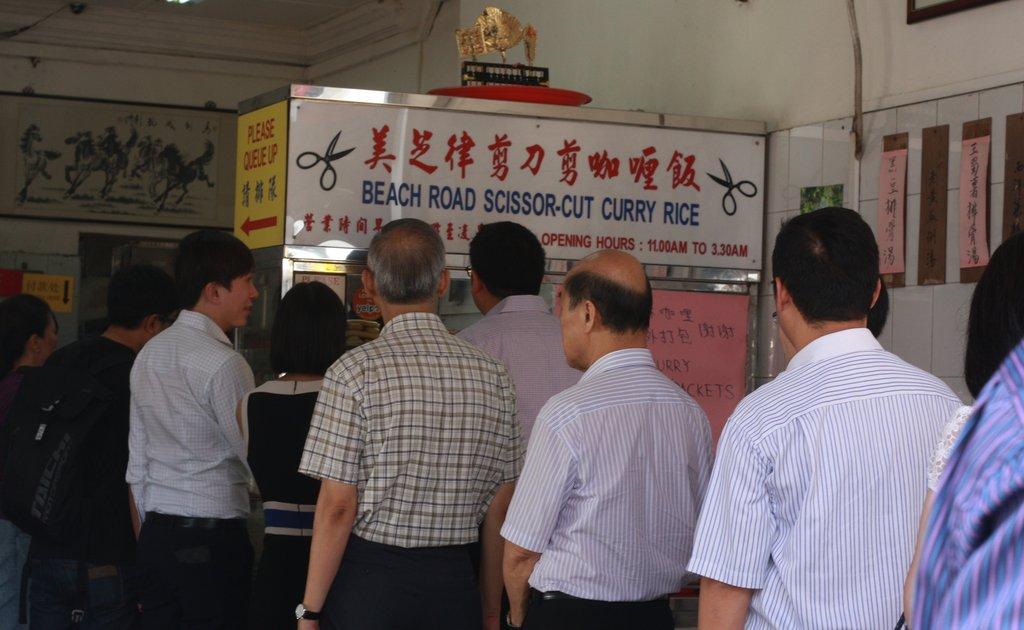 Beach road scissor cut curry rice