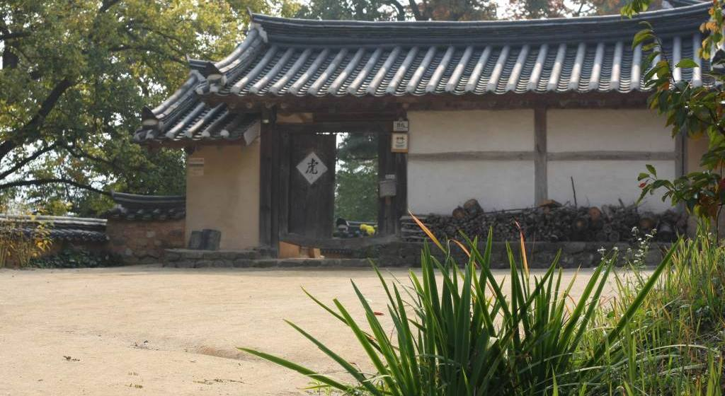 Confucian temple in Korea