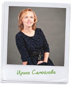 Ирина Самойлова дизайнер проекта Y&C Italy