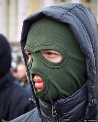 Молодежный экстремизм