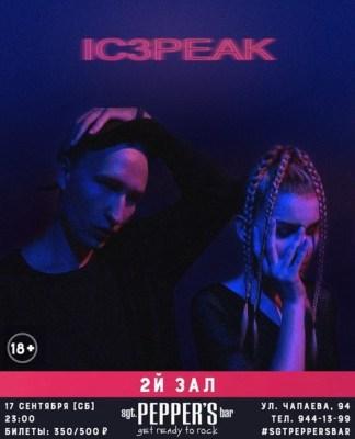 IC3PEAK