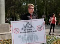 первым в России школьником — заявителем митинга