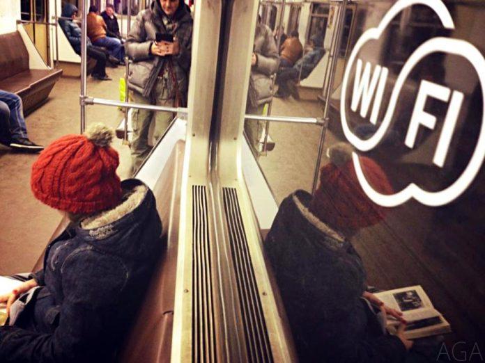 Подключиться к Wi-fi в метро без просмотра рекламы будет невозможно