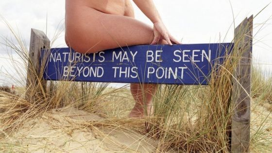 Why I am a nudist! 11 things you should know.