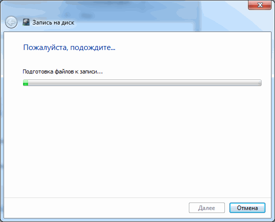Запись информации на диск в Windows 7