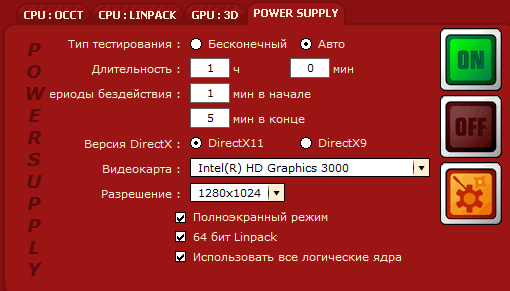 Тест POWER SUPPLY