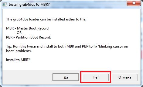 Install to MBR