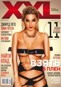 XXL 04 2014 Ukraine Scanof.net 001 - Polina Logunova for XXL Magazine Ukraine