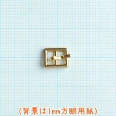 ミニバックル・爪あり(ゴールド)表側