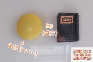ぷちブックの磁力は直径3センチのボタン磁石と同じくらいです。