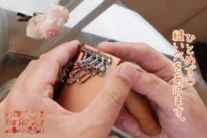 金具の裏に隠れた縫い穴は、一目ずつ開けてゆきます