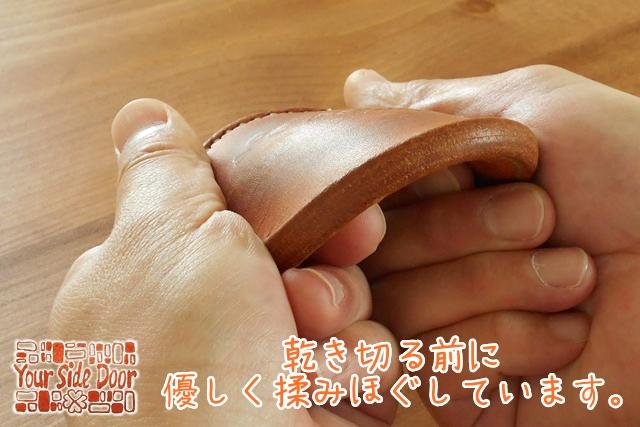 乾き切る直前に優しく揉みこんで柔らかくします