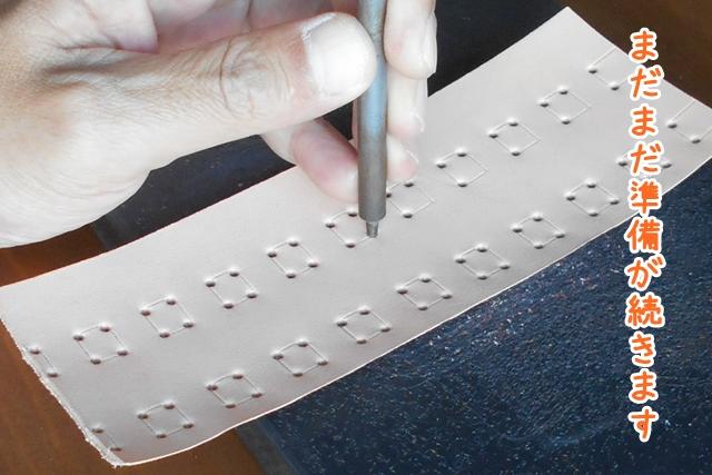 黄丹(おうに)色の糸で縫うブックカバーを作りますよ