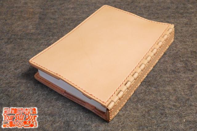 文庫本サイズのブックカバーですよ