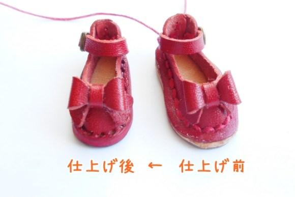 左が仕上げた靴底の側面です