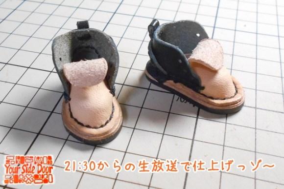 靴底のコバ(裁断面)仕上げを残すのみ