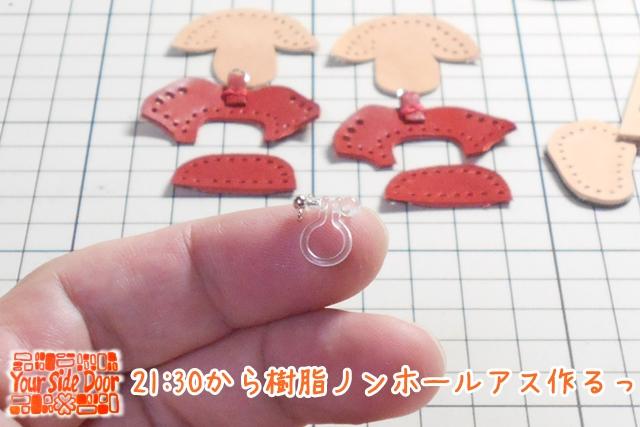 人差し指にのってるのが樹脂ノンホールピアスのパーツだよっ