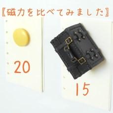 """""""謎の黒づくめのぷちトランク"""" 3"""