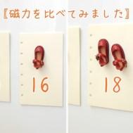 """""""女泥棒のぷちワンストラップシューズ"""" 3"""