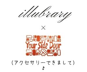 illubrary × Your Side Door (アクセサリーできまして↓)