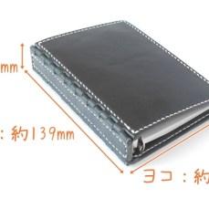 ミニ6穴 レザー蝶番のシステム手帳 Navy 5