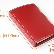 バイブル レザー蝶番のシステム手帳 Red 5