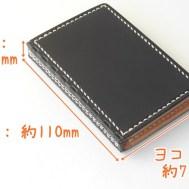レザー蝶番の名刺入れ Black × Natural 5