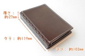 ミニ6穴 レザー蝶番のシステム手帳 Brown 5