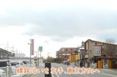 線路沿いの道を東京方向へ。左手に市営駐車場があります。