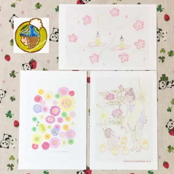 花咲くポストカードたち