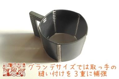 本体と取っ手は、それぞれ3重に縫いつけています