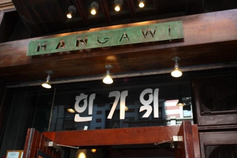 Hangawi