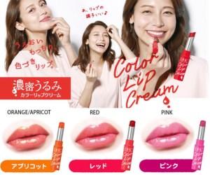 Son Dưỡng Môi Mềm Mịn Có Màu DHC Color Lip Cream