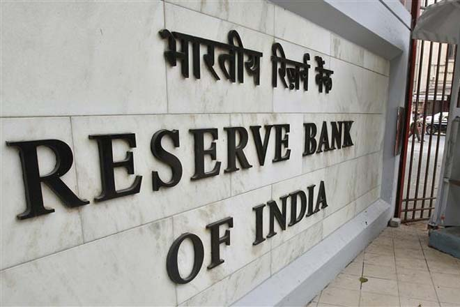 New Appointments in RBI