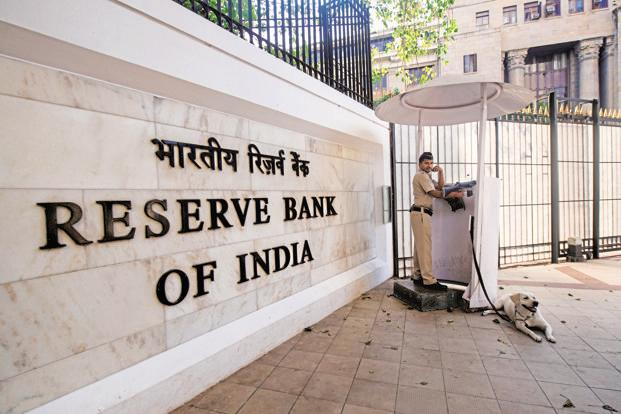 RBI cracks the whip on auditors, wants them to keep eye on five key areas