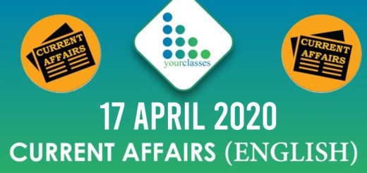 17April Current Affairs 2020 in English
