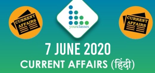 7 June , Current Affairs 2020 in Hindi