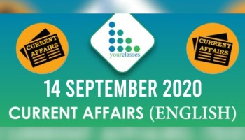 14th September 2020 Daily Current Affairs