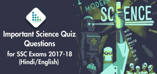 Important Science Quiz Questions for SSC CGL Exam 2017-18 (Hindi/English)