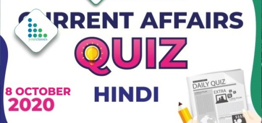 Current Affairs 8th October 2020 in Hindi