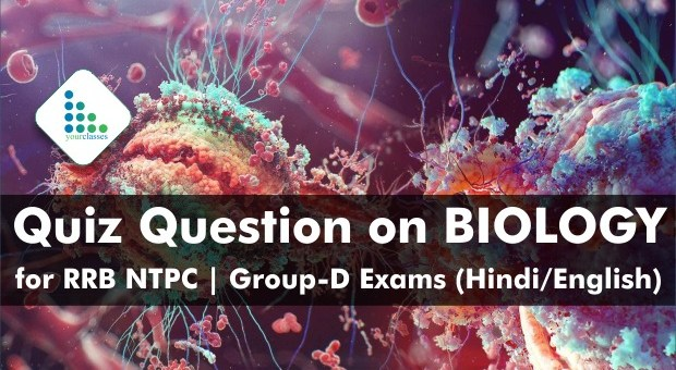 Quiz Question on BIOLOGY for RRB NTPC | Group-D Exams (Hindi/English)
