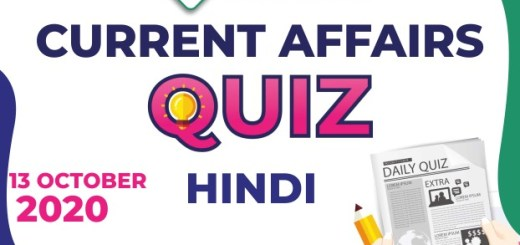 Current Affairs 13th October 2020 in Hindi