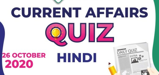 Current Affairs 26th October 2020 in Hindi