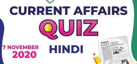 Current Affairs 7th November 2020 in Hindi