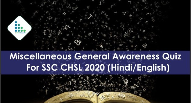Miscellaneous General Awareness Quiz For SSC CHSL 2020 (Hindi/English)