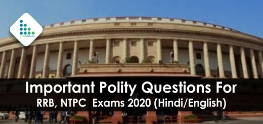 Important Polity Questions For RRB, NTPC Exams 2020 (Hindi/English)
