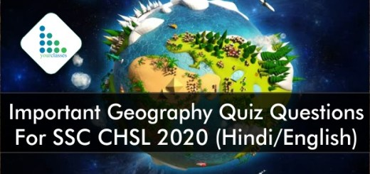 Important Geography Quiz Questions For SSC CHSL 2020 (Hindi/English)